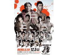 rebels レベルス ムエタイ キックボクシングプロモーション